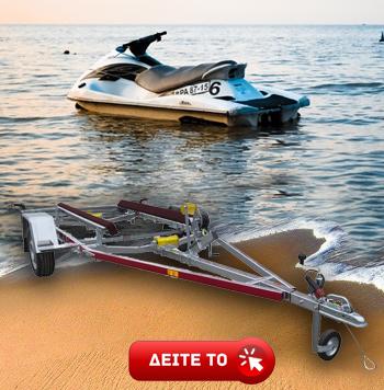 Temared Jet Ski