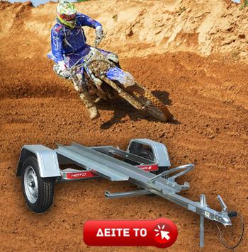 Μοτοσικλετών Temared Moto 1
